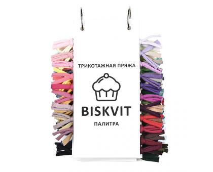 Biskvit палитра
