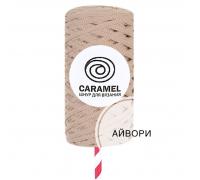 Шнур Caramel Айвори