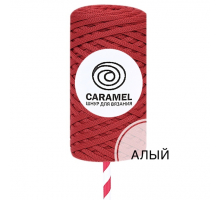 Шнур Caramel Алый