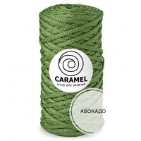 Шнур Caramel Авокадо