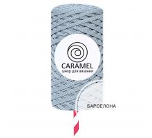 Шнур Caramel Барселона