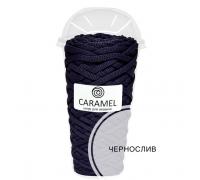 Шнур Caramel Чернослив