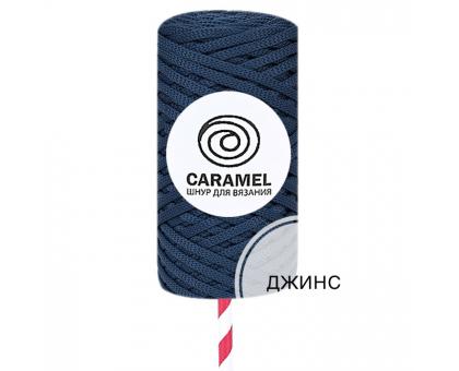 Шнур Caramel Джинс