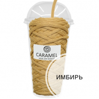 Шнур Caramel Имбирь