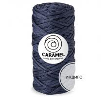 Шнур Caramel Индиго