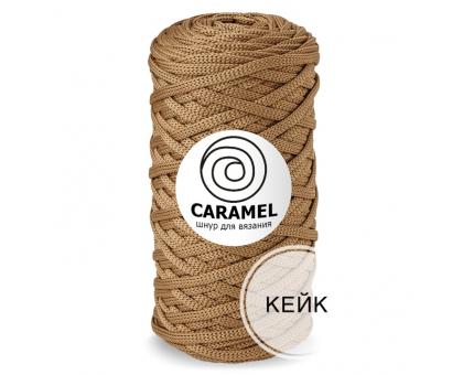 Шнур Caramel Кейк
