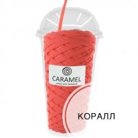 Шнур Caramel Коралл