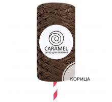 Шнур Caramel Корица