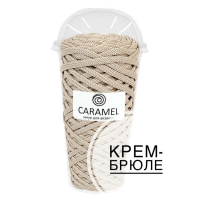 Шнур Caramel Крем брюле