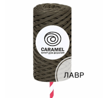 Шнур Caramel Лавр