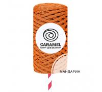 Шнур Caramel Мандарин