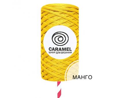 Шнур Caramel Манго
