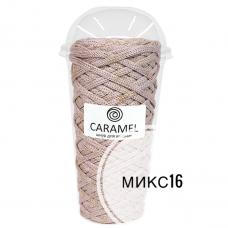Шнур Caramel Микс 16