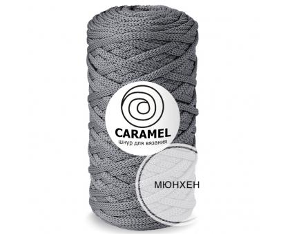 Шнур Caramel Мюнхен