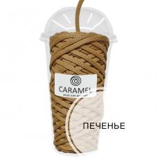 Шнур Caramel Печенье