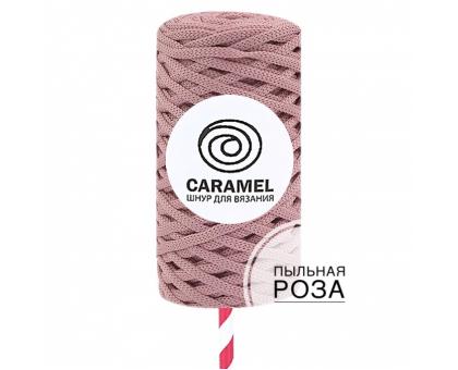 Шнур Caramel Пыльная роза