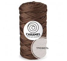 Шнур Caramel Трюфель