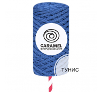 Шнур Caramel Тунис