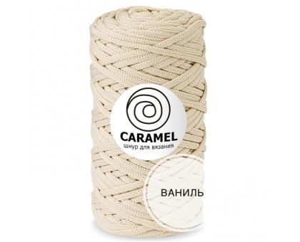 Шнур Caramel Ваниль