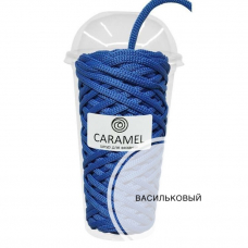 Шнур Caramel Васильковый