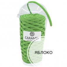 Шнур Caramel Яблоко