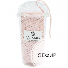 Шнур Caramel Зефир