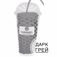 Шнур Caramel Дарк грей