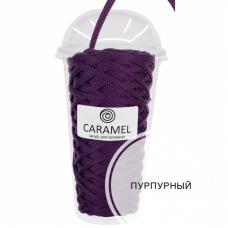 Шнур Caramel Пурпурный