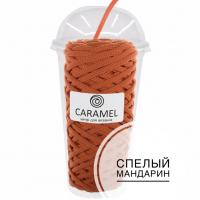 Шнур Caramel Спелый мандарин