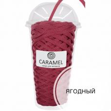 Шнур Caramel Ягодный