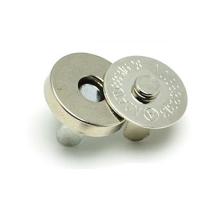 Магнитные кнопки (серебро)
