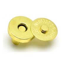 Магнитные кнопки (золото)