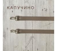 Ручка для сумки на карабинах (капучино)