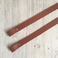 Ручки для сумки Магнолия (коричневые)