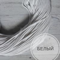 Шнур хлопковый (белый, 200м.)