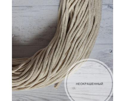 Шнур хлопковый (неокрашенный, 100м.)