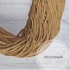 Шнур хлопковый (песочный)