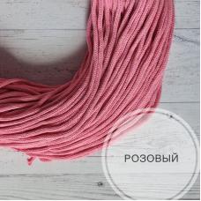 Шнур хлопковый (розовый)