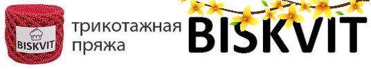 Пряжа Ярославль